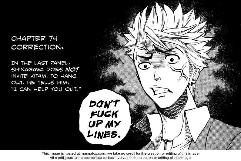 Yankee-kun to Megane-chan 75 Page 1