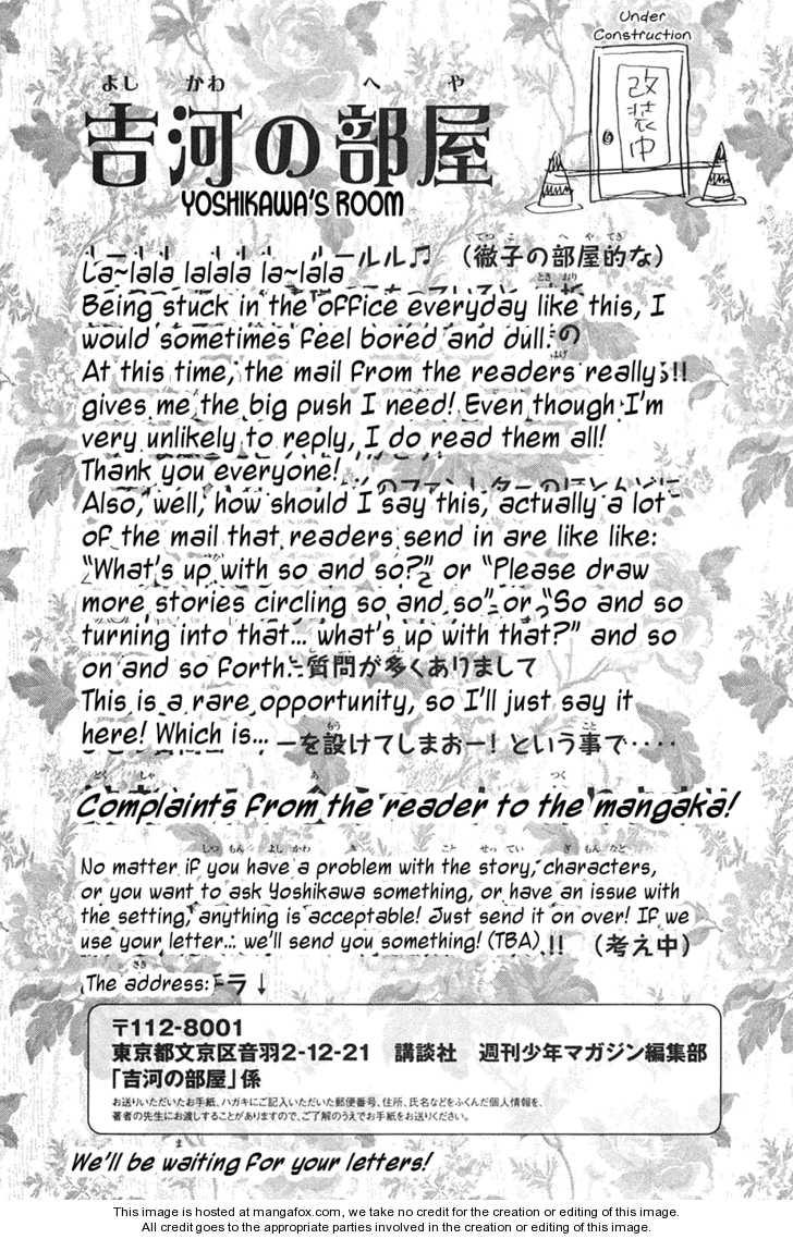 Yankee-kun to Megane-chan 88 Page 2