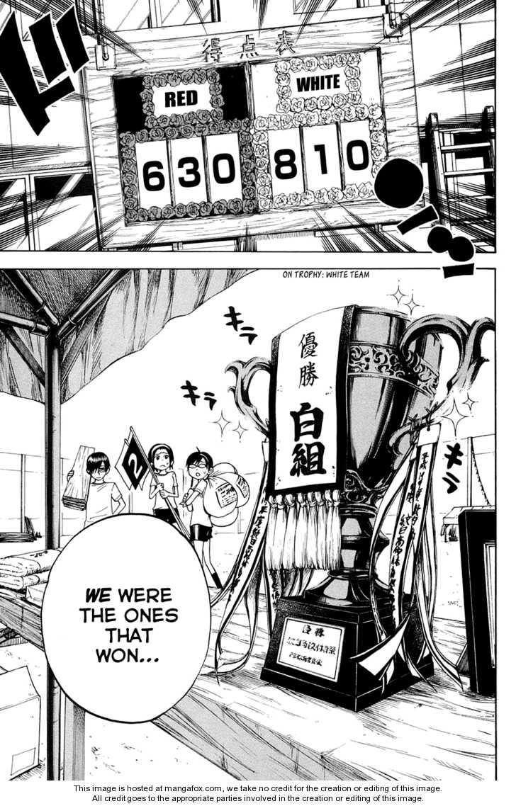 Yankee-kun to Megane-chan 89 Page 3