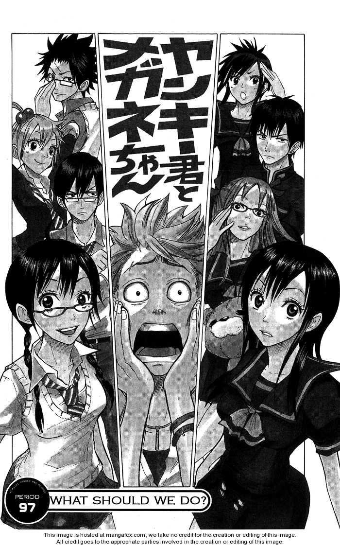 Yankee-kun to Megane-chan 97 Page 2