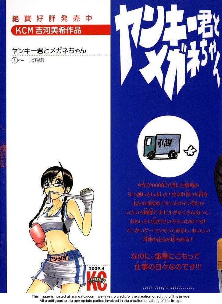 Yankee-kun to Megane-chan 101 Page 2