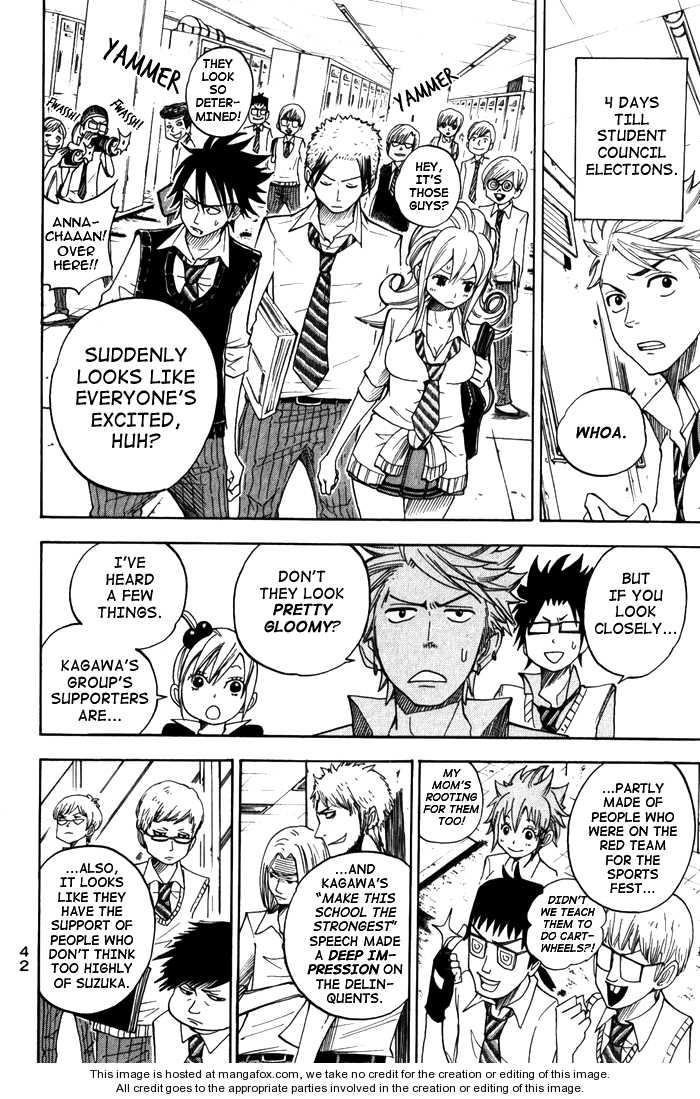 Yankee-kun to Megane-chan 103 Page 2