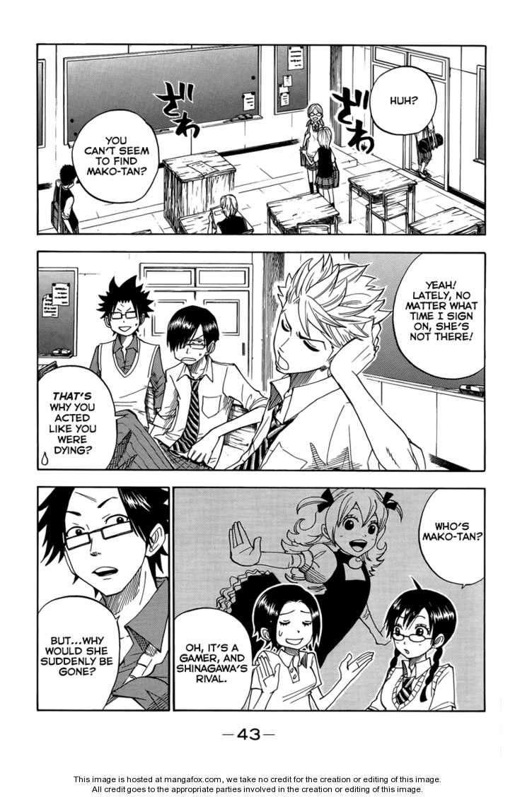 Yankee-kun to Megane-chan 112 Page 3