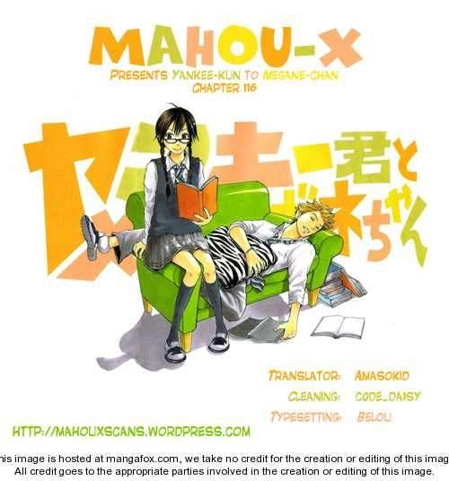 Yankee-kun to Megane-chan 116 Page 1