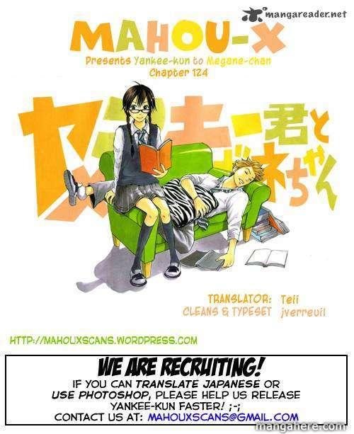Yankee-kun to Megane-chan 124 Page 1