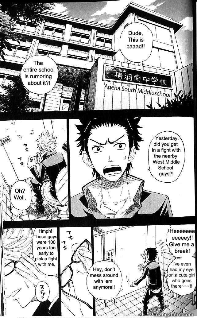 Yankee-kun to Megane-chan 127.5 Page 3