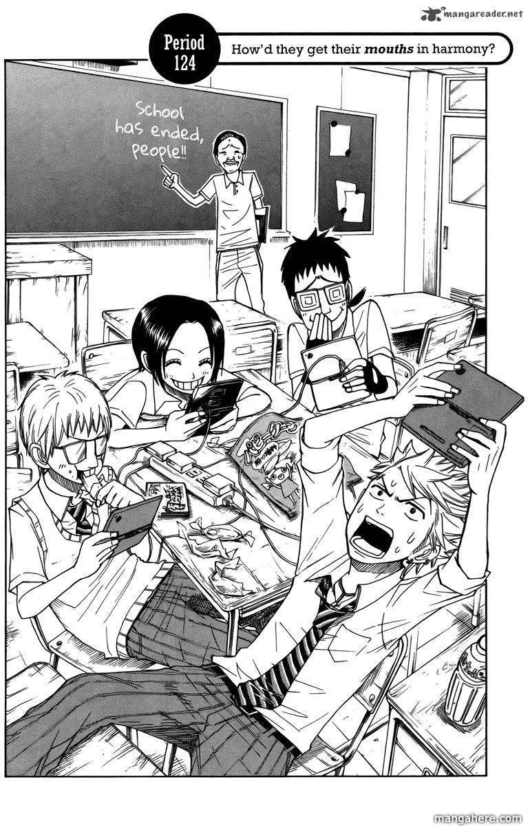 Yankee-kun to Megane-chan 129 Page 2