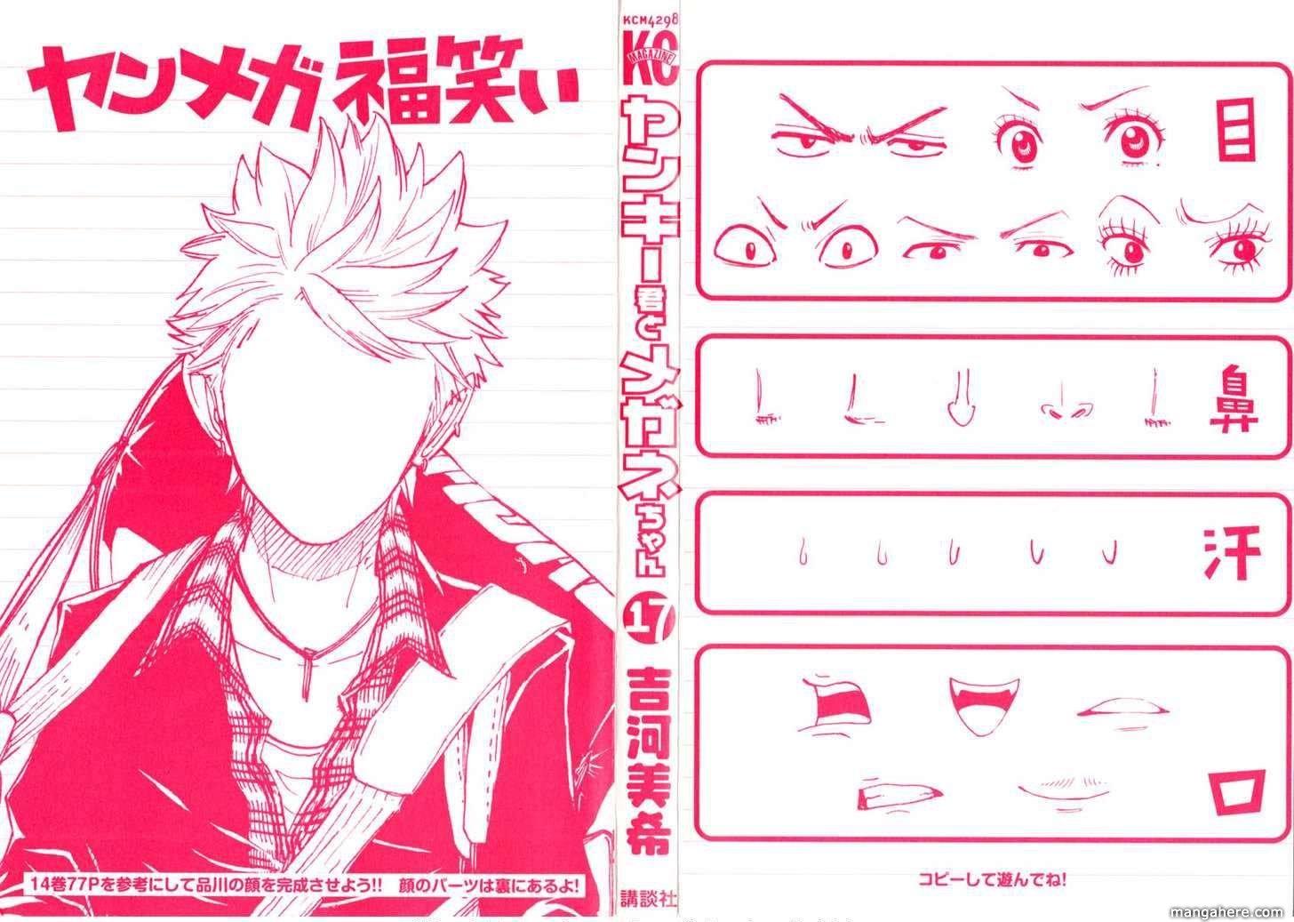 Yankee-kun to Megane-chan 148 Page 2