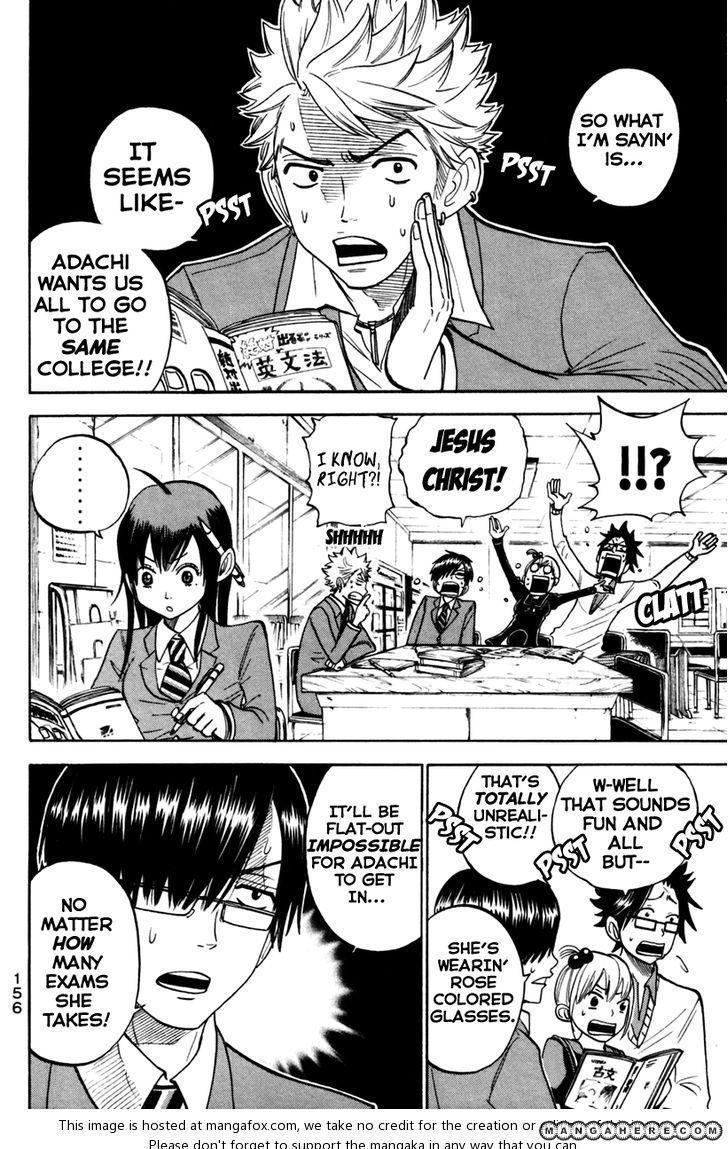 Yankee-kun to Megane-chan 156 Page 2