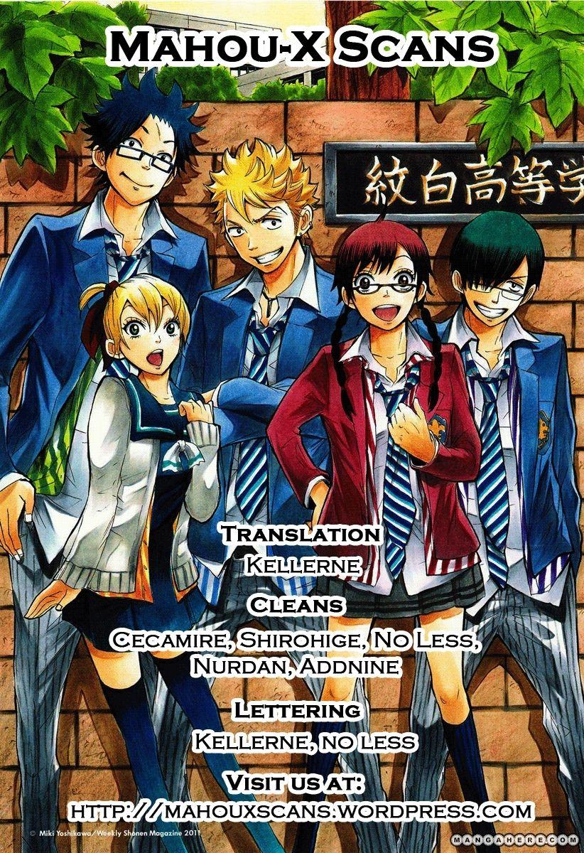Yankee-kun to Megane-chan 158 Page 1