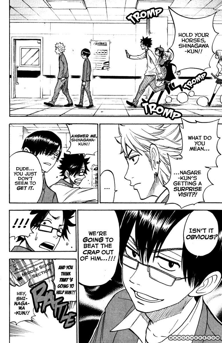 Yankee-kun to Megane-chan 160 Page 3