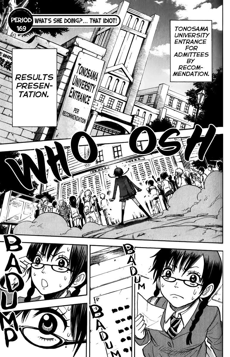 Yankee-kun to Megane-chan 169 Page 1
