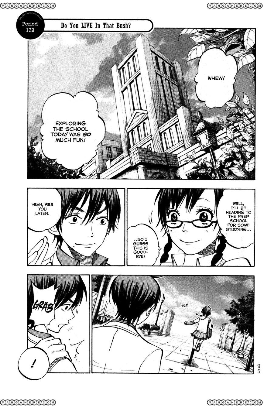 Yankee-kun to Megane-chan 172 Page 2