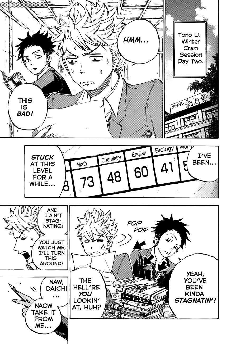 Yankee-kun to Megane-chan 180 Page 1