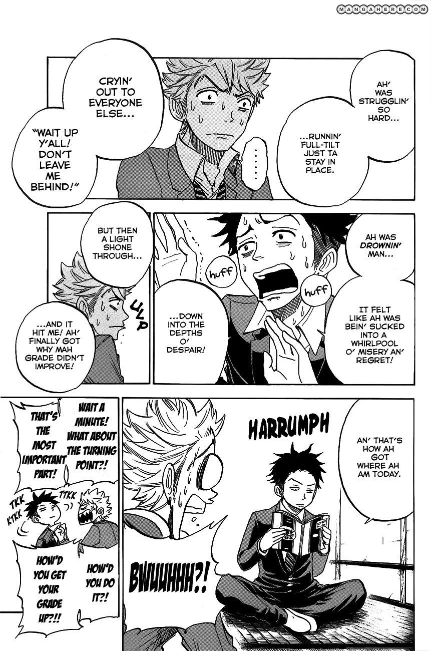 Yankee-kun to Megane-chan 180 Page 3