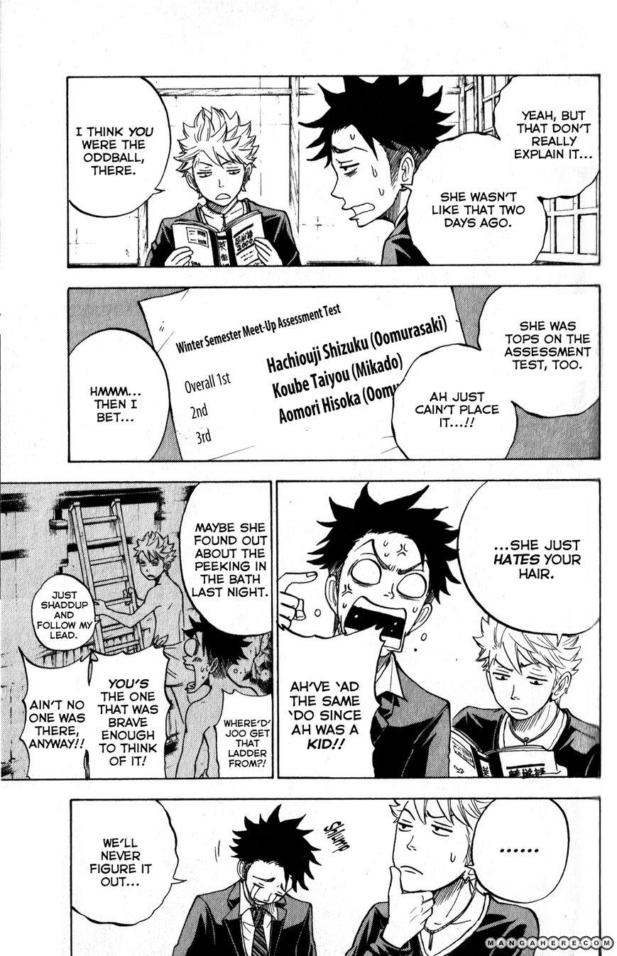 Yankee-kun to Megane-chan 182 Page 3