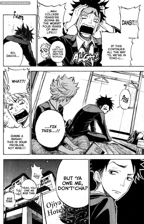 Yankee-kun to Megane-chan 182 Page 4