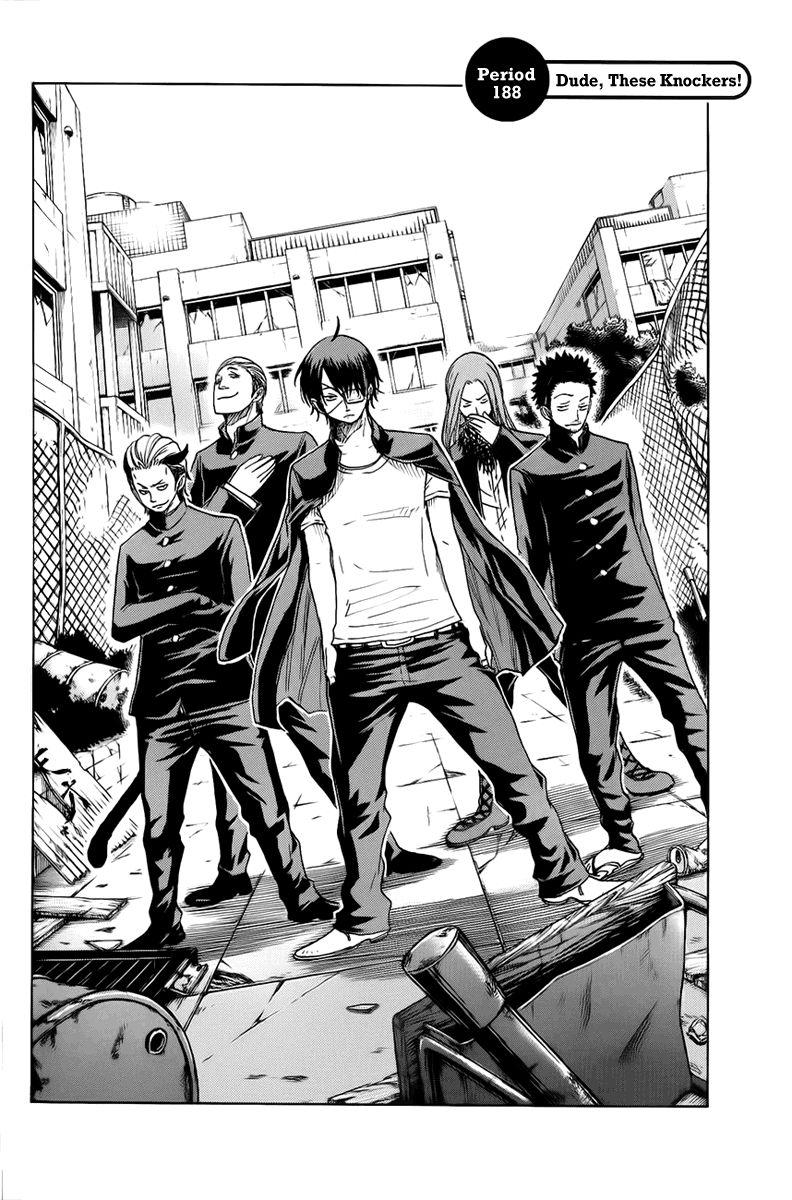 Yankee-kun to Megane-chan 188 Page 2