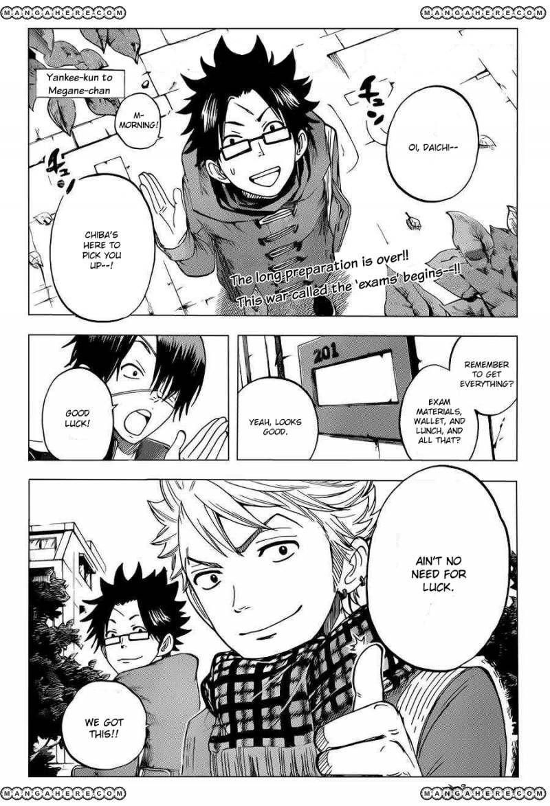 Yankee-kun to Megane-chan 195 Page 1