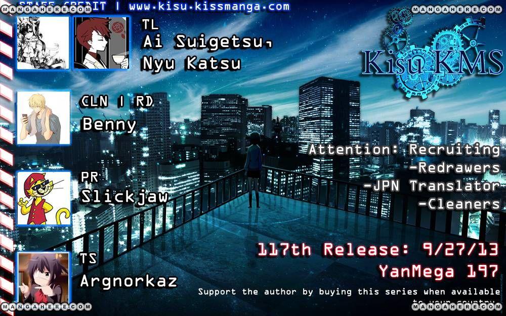 Yankee-kun to Megane-chan 197 Page 1