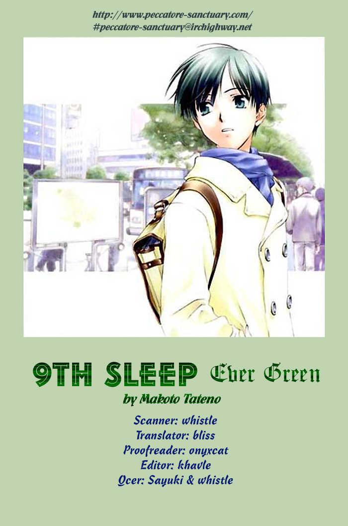 9th Sleep 4 Page 1