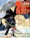 9th Sleep