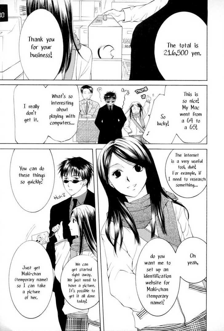 Arcana Soul 6 Page 3