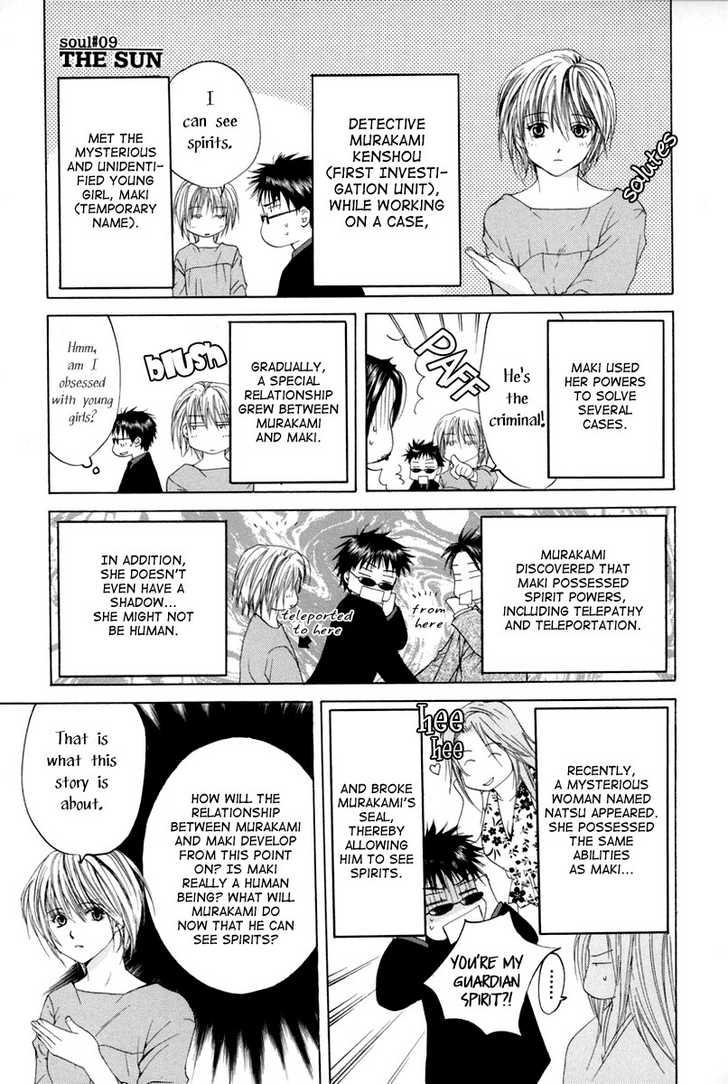 Arcana Soul 9 Page 1