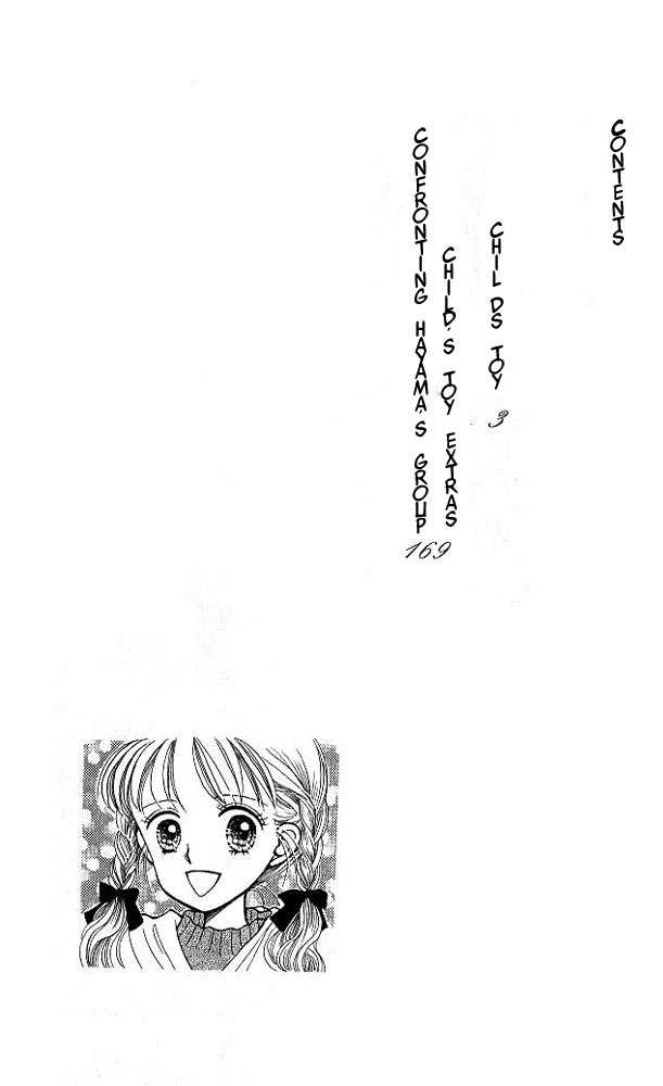 Kodomo no Omocha 1 Page 2