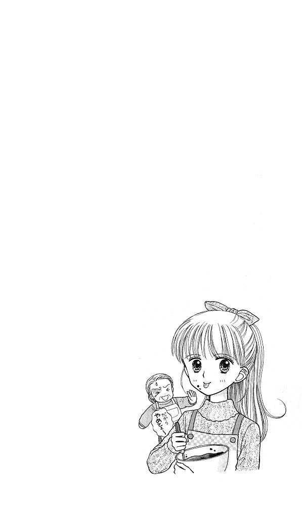 Kodomo no Omocha 2 Page 1