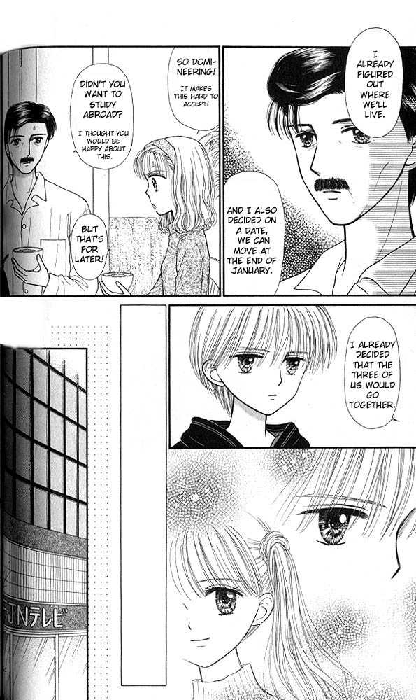 Kodomo no Omocha 4 Page 3