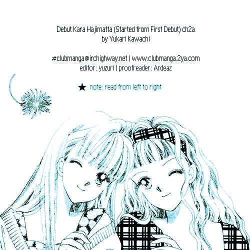 Debut Kara Hajimatta 2.1 Page 1