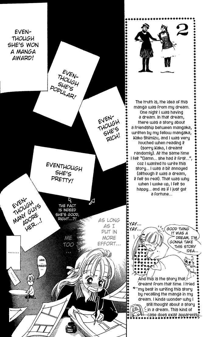 Debut Kara Hajimatta 2.2 Page 2