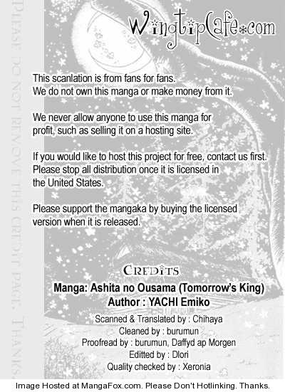 Ashita no Ousama 10 Page 2