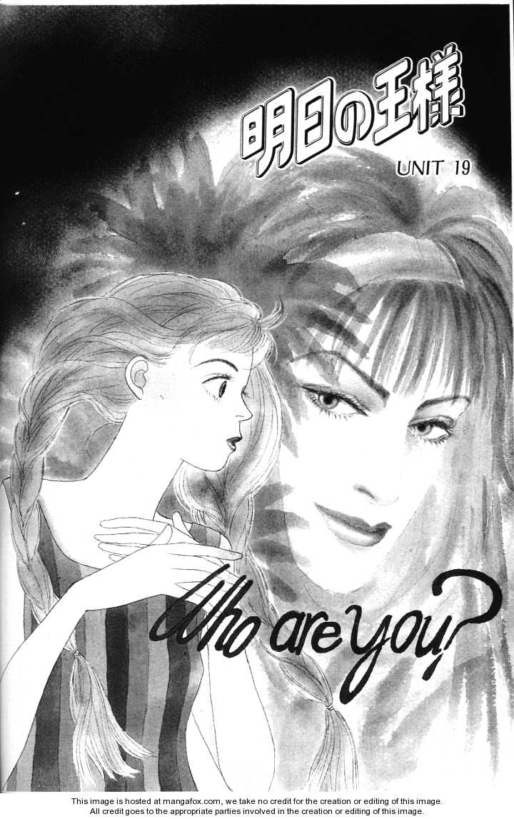 Ashita no Ousama 19 Page 2