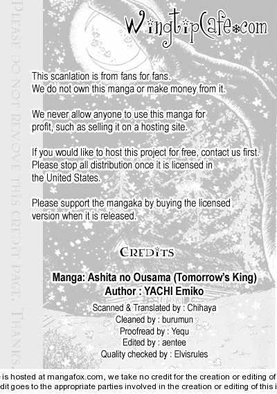 Ashita no Ousama 26 Page 1