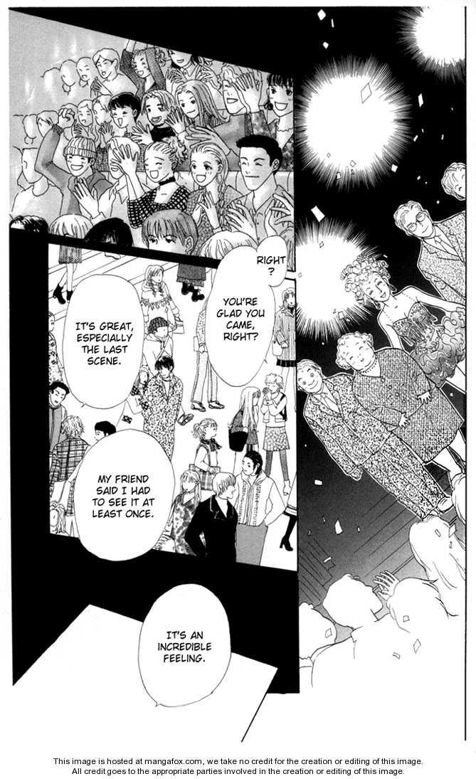 Ashita no Ousama 26 Page 2