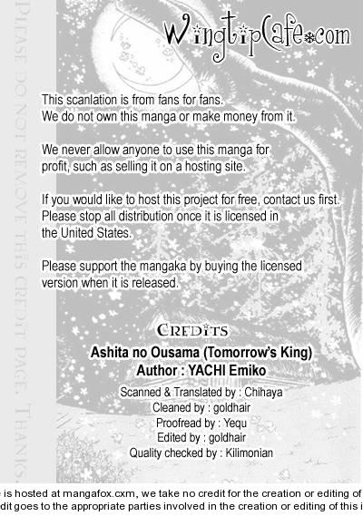 Ashita no Ousama 29 Page 1