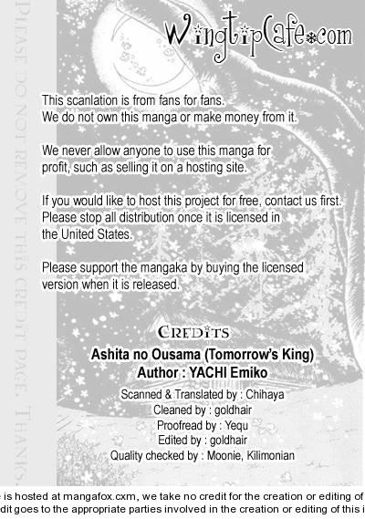 Ashita no Ousama 30 Page 1