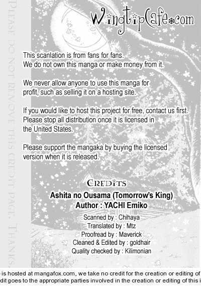 Ashita no Ousama 39 Page 1
