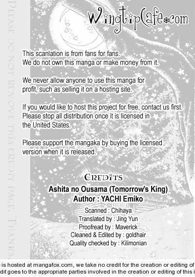 Ashita no Ousama 41 Page 1