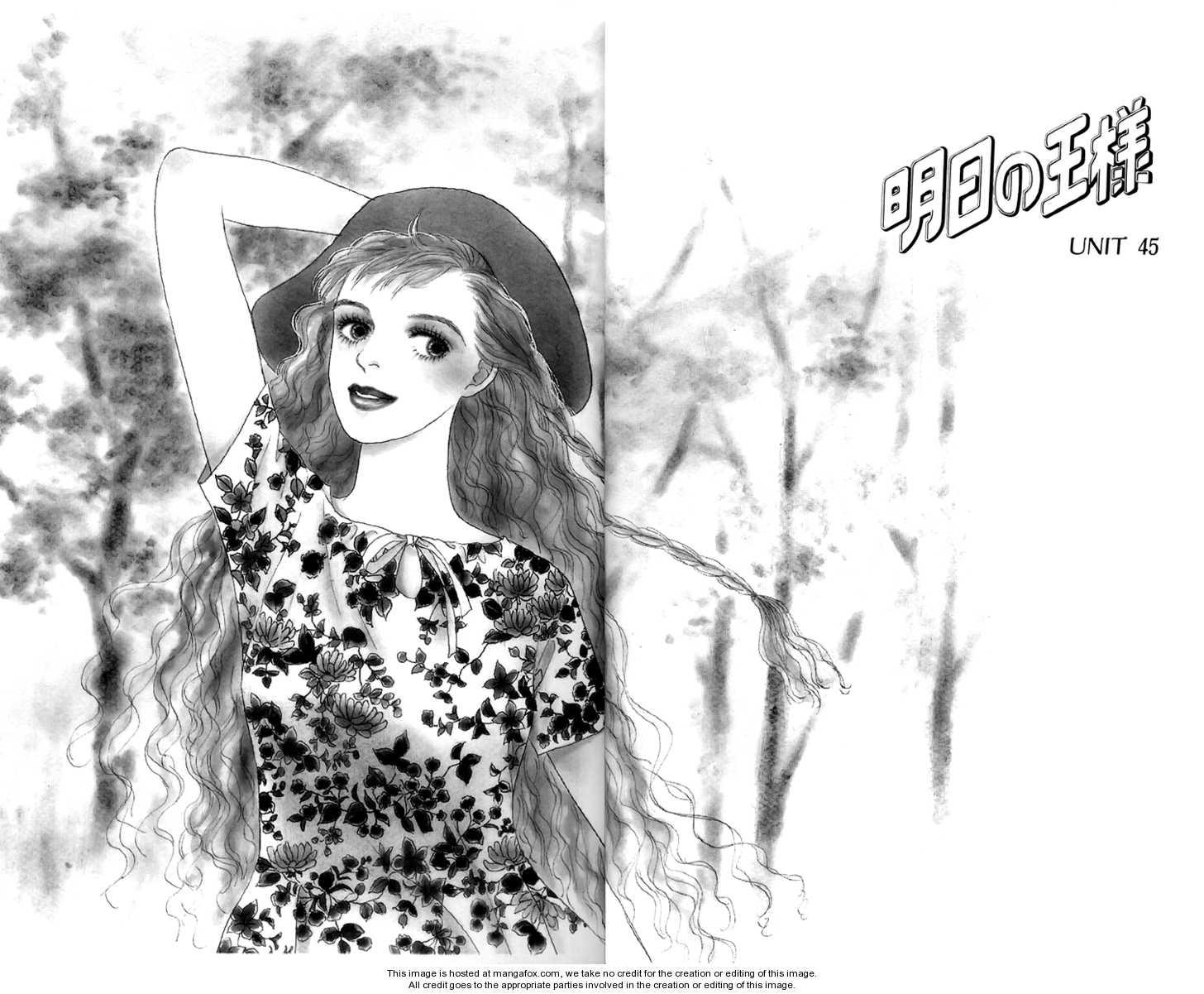 Ashita no Ousama 45 Page 2