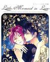 Free! dj - Little Mermaid in Love