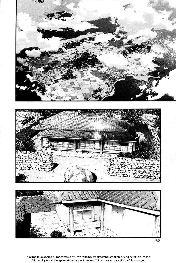 Umi no Misaki 34.5 Page 2