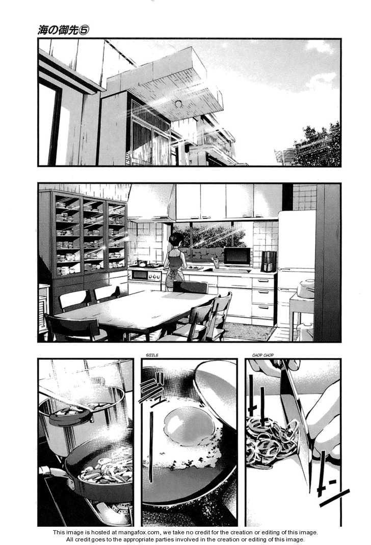 Umi no Misaki 39 Page 2