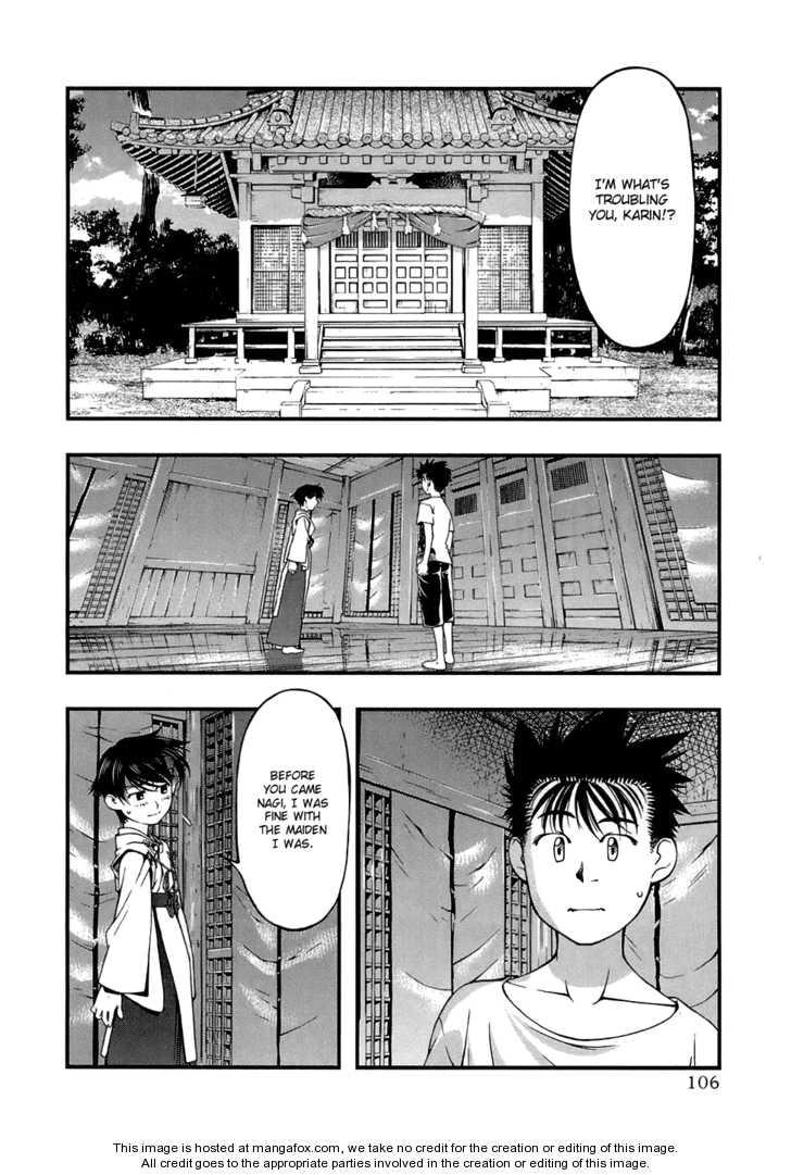 Umi no Misaki 41 Page 2