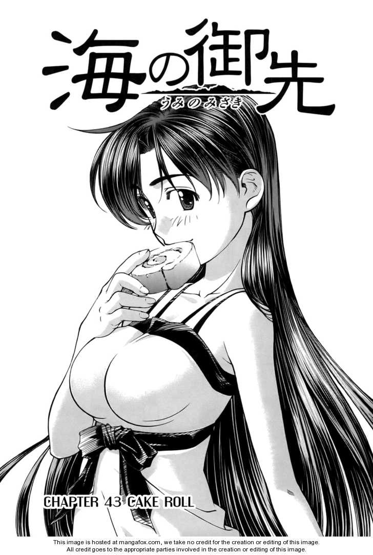 Umi no Misaki 43 Page 1
