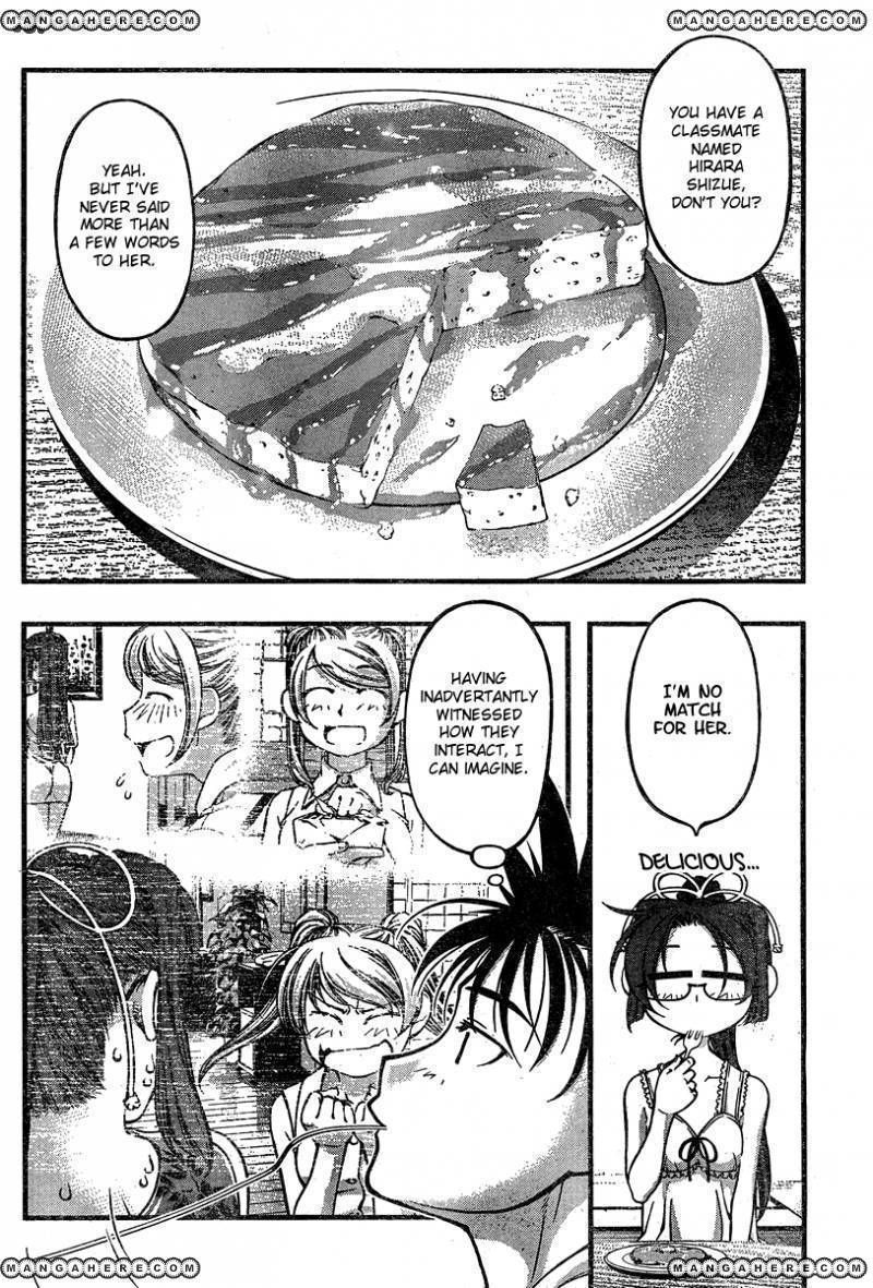 Umi no Misaki 87 Page 2