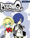 Persona Q - Shadow of the Labyrinth - Side: P3