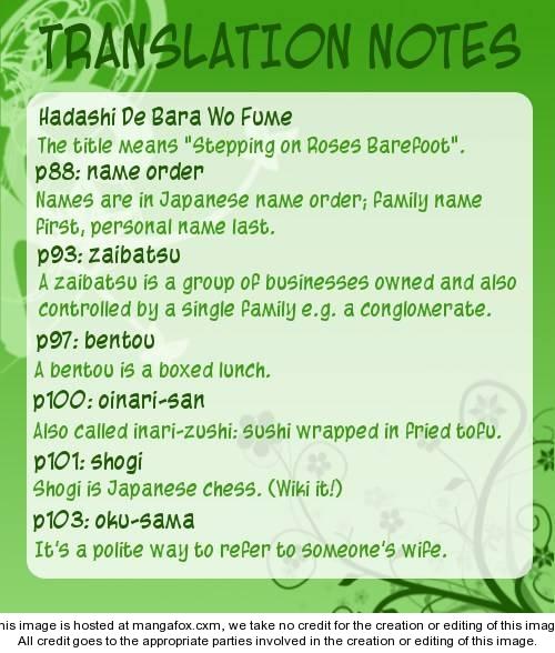 Hadashi de Bara wo Fume 16 Page 2